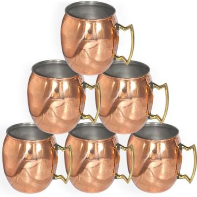 AsiaCraft MOSCOWMUG-002-6 Copper Mug