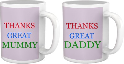 Tiedribbons Thanks Great mom and Dad Gift For Parents Set Of 2 Ceramic Mug