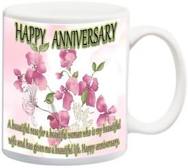 Data Express HPANWfflip 851 Ceramic Mug(325 ml)