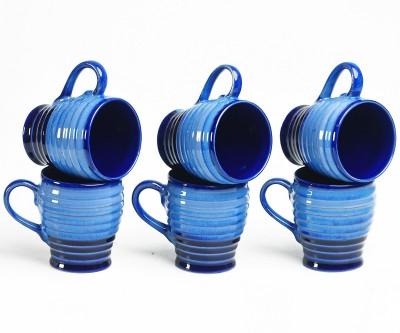 Cultural Concepts Blue Studio Cara Tea Cups Ceramic Mug