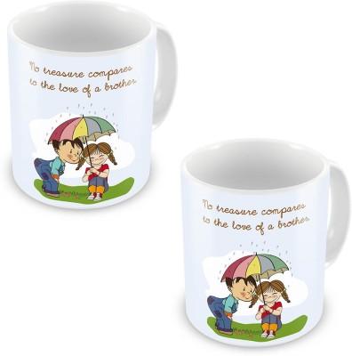Kiran Udyog Brother n Sister Print Delightful Coffee  Pair 528 Ceramic Mug