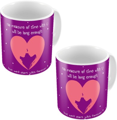 Home India Designer Romantic Purple Coffee s Pair 717 Ceramic Mug
