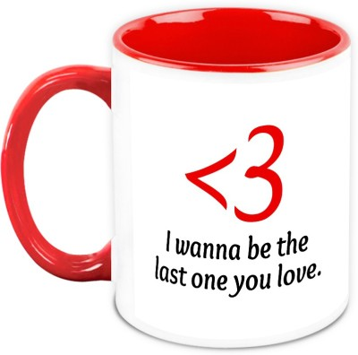 HomeSoGood Gift For Him/Her - I Want To Be The Last One You Love Ceramic Mug