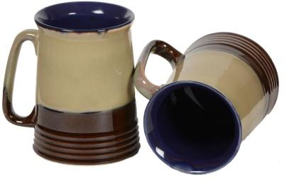 Inhomez Cream Brown Stoneware Beer Ceramic, Pottery Mug