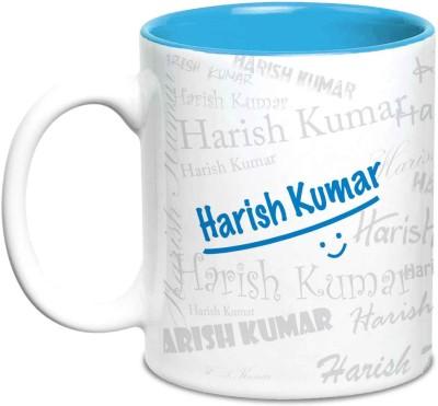 Hot Muggs Me Graffiti - Harish Kumar Ceramic Mug