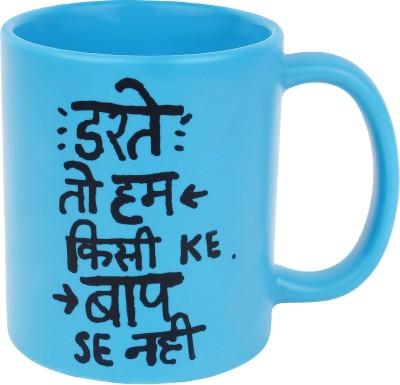 Keep Calm Desi Darte Toh Hum Matt  Glass Mug