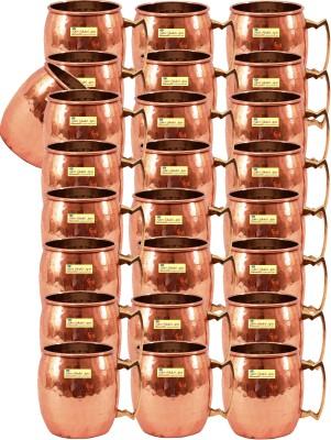 SSA Set of 25 Copper Nickle Hammered Style Copper Mug
