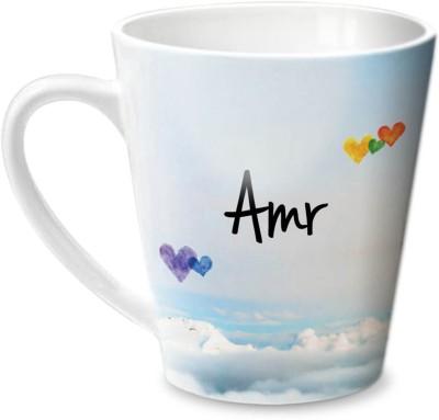 Hot Muggs Simply Love You Amr Conical  Ceramic Mug