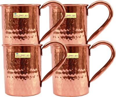 SSA Set of 4 Round Handled Hammered Copper Mug