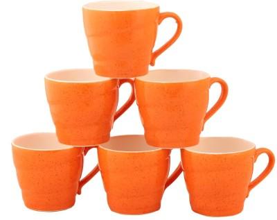 Aarzool Duo Tone Twisted Line Pottery Mug