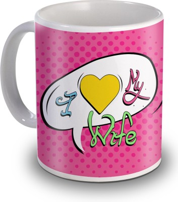 Sky Trends I Love My Wife Gifts For Valentine's Ceramic Mug