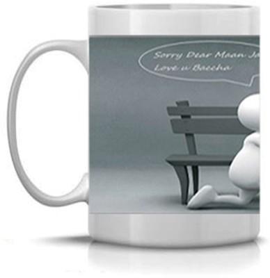 Shopmania Sorry dear Ceramic Mug