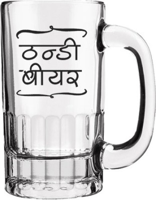 Keep Calm Desi Thandi Beer Clear Beer  Glass Mug