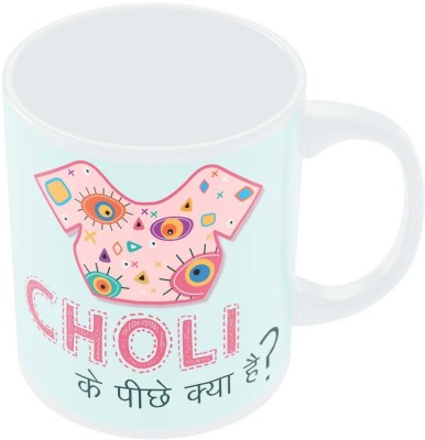 PosterGuy Choli Ke Peeche Kya Hai | Quirky Illustration Ceramic Mug