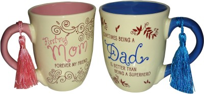 Gift-Tech For Your Parents Classic Ceramic Mug