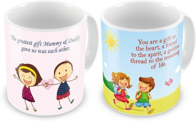 Indian Gift Emporium Designer Printed Style Cute s Pair For Siblings 706 Ceramic Mug