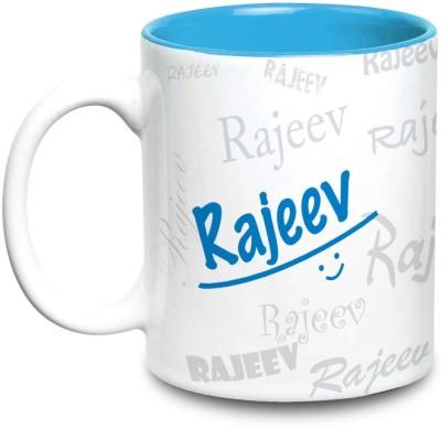 Hot Muggs Me Graffiti  - Rajeev Ceramic Mug