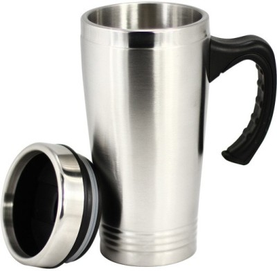 Gift Studio Travel Silver Mug