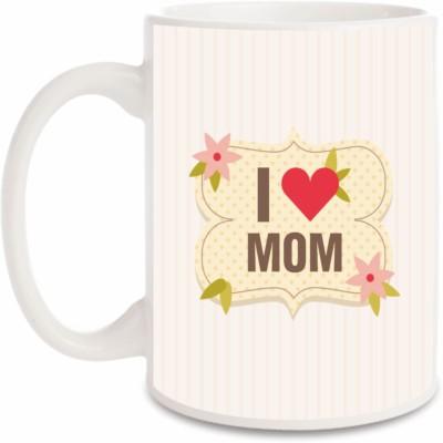 PrintXpress Yellow Mother's Day  Ceramic Mug