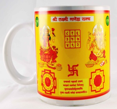 Meraki MUGGO1 Ceramic Mug