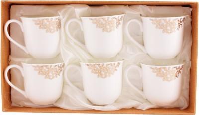 White Gold 2906-190g Porcelain Mug