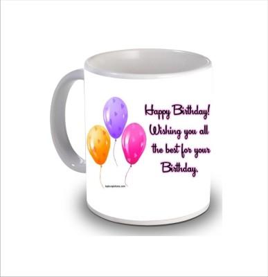 Print Hello Happy Birthday Cake b252 Ceramic Mug