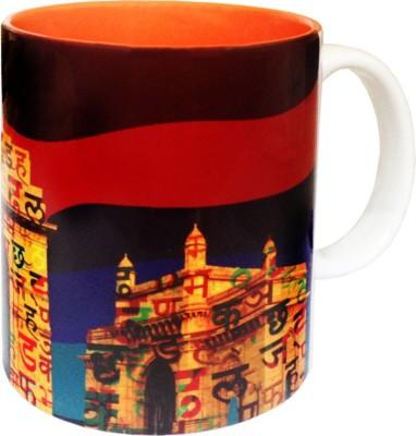 The Elephant Company Akshar Ceramic Mug
