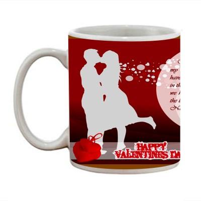 Shopmania Printed-DESN-1148 Ceramic Mug