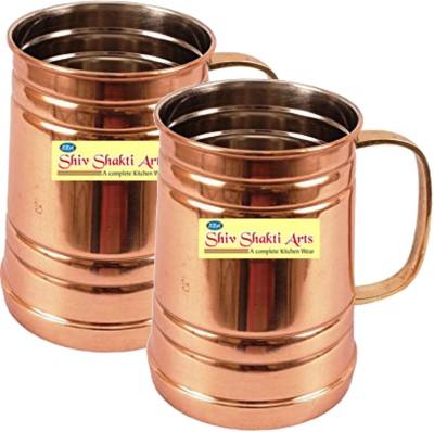 SSA Set of 2 Brass Handled S/C  Copper, Stainless Steel Mug