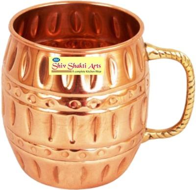 SSA Designer Copper Mug