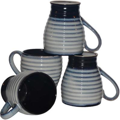 Inhomez Brown Ribbed Studio Stoneware Coffee/Milk - Set of 4 Ceramic Mug