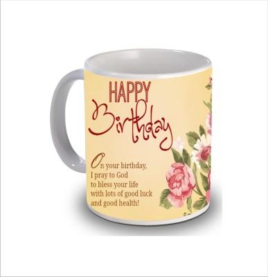 Print Hello Happy Birthday Cake b267 Ceramic Mug