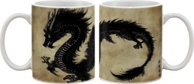 Artifa Chinese Dragon Porcelain, Ceramic Mug