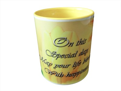 Luxury Gifts By Nikki for a special day Ceramic Mug