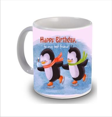 Print Hello Happy Birthday Cake b243 Ceramic Mug