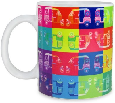 Archies Colorful Autos Coffee  Ceramic Mug