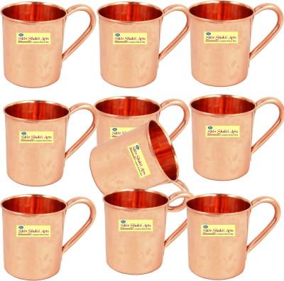 SSA Set of 10 Round Handled Plane Copper Mug