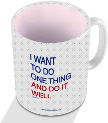Motivate Box I want to do one thing and do it well Ceramic Mug