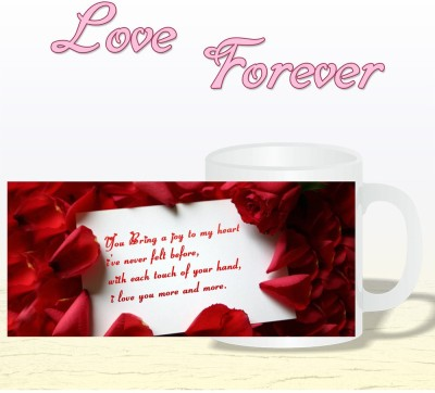 Snapgalaxy I love You More N More Ceramic Mug