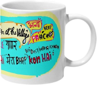 Mooch Wale Delhi Accent Ceramic Mug