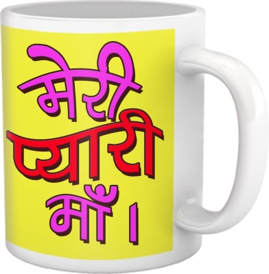 Tiedribbons Mere Pyari Maa Yellow Background Gifts For Mother,S Day Coffee Ceramic Mug
