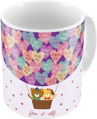 Home India Cute Style Coffee  n Filled Cushion Pair 362 Ceramic Mug