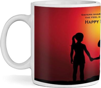 SBBT Raksha Bandhan  MG40509 Ceramic Mug