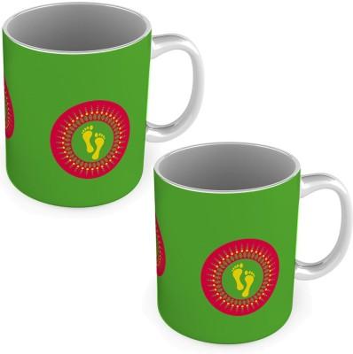 Home India Printed Laxmi Charan Design Green Coffee s Pair 575 Ceramic Mug