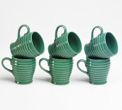 Cultural Concepts Green Cara Tea Cups Ceramic Mug