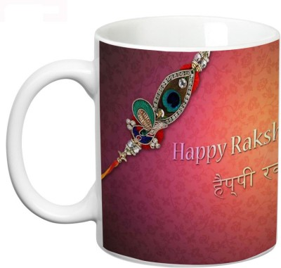 Prithish Raksha Bandhan Design 3 Ceramic Mug