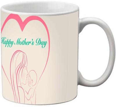Romanshopping Mother with inborn child Bone China Mug