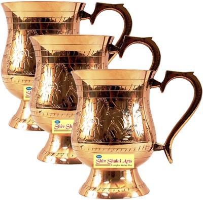 SSA Set of 3 hlai Brass Mug