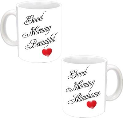 Jiya Creation Handsome Heart Valentine White  Ceramic Mug