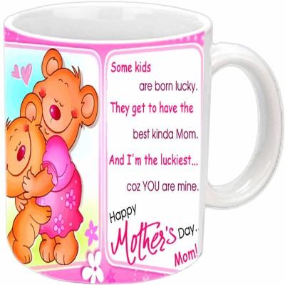 Jiya Creation1 Some kids are born Lucky White Ceramic Mug